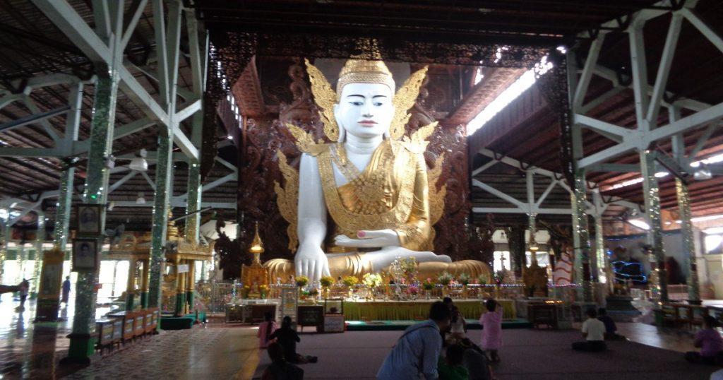Нга Тха Джи Янгон