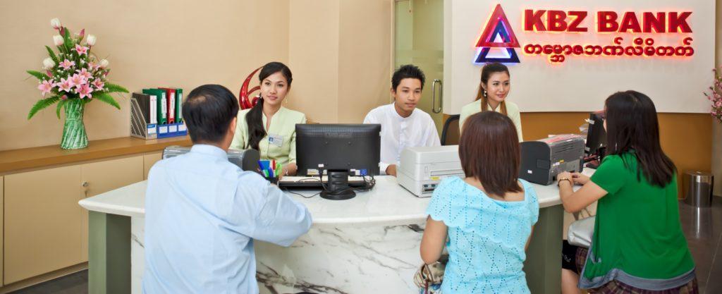 Обмен денег в Мьянме