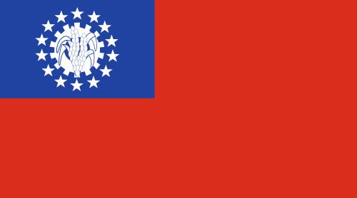 Флаг Мьянмы 1974 - 2010