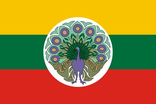 Флаг Бирмы