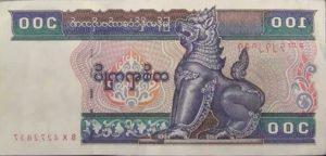 Валюты страны Мьянмы