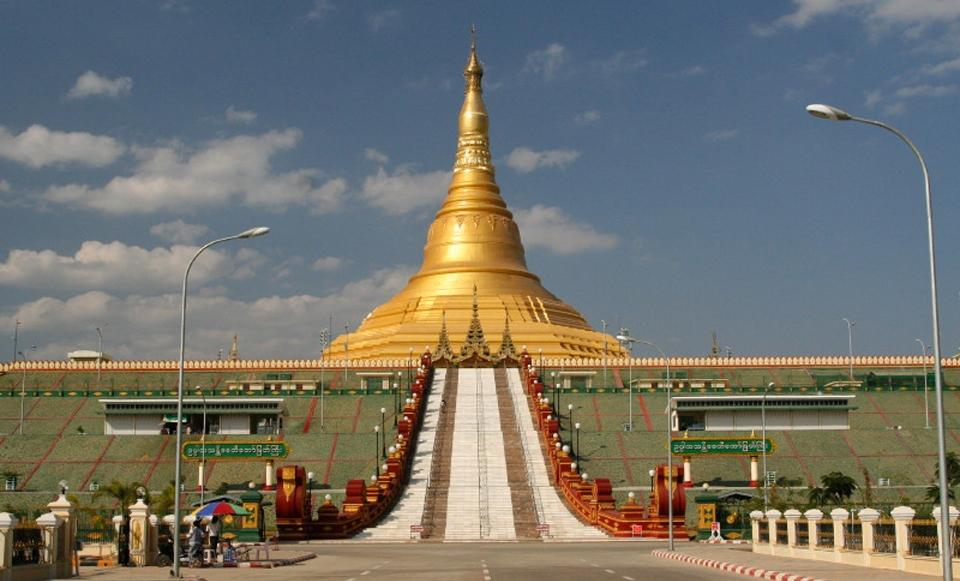 Пагода Нейпьидо