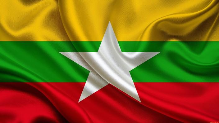 Современный флаг Мьанмы