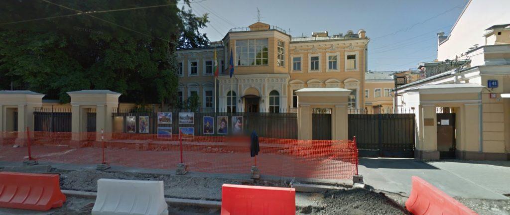 Посольство Мьянмы в Москве